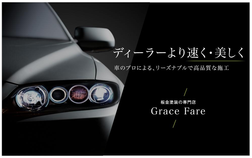 Grace Fare